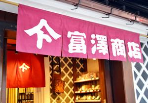 Shop1_img02