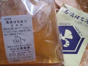 Midorichan_003