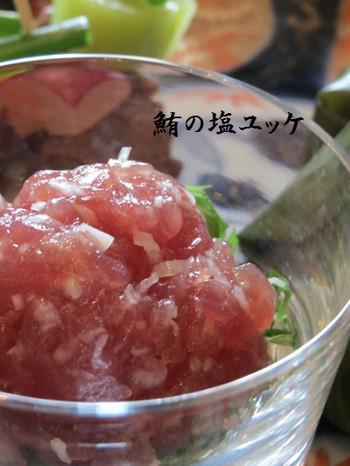 Hikaru5_078