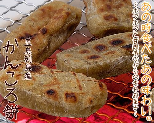 Image_kankoro_top_new
