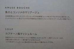Asuka_034_3