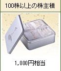 Treatment_photo01t