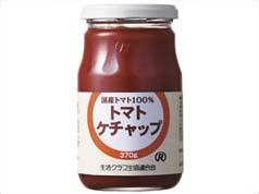 Spice_03