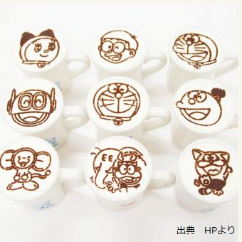 Cafe011