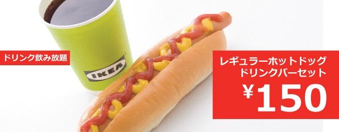 Bistro_hotdog_fy13_677x400