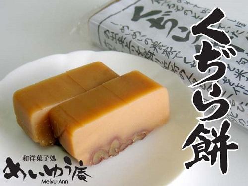 Kudiramochi05