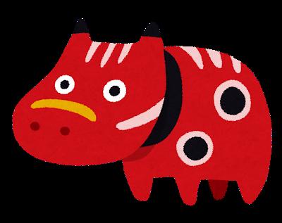 Akabeko-1